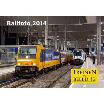Railfoto 2014